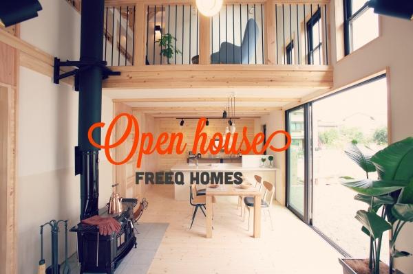 オープンハウス完成見学会0923