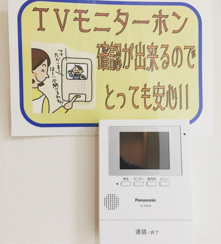 ユーミーマンション設備テレビインターホン