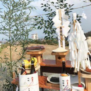 地鎮祭祭壇の様子