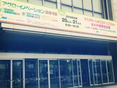 視察に行ってきました!【九州ホーム&ビルディングショー】【サンワカンパニーショールーム】