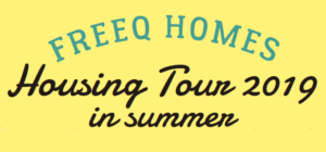 freeqhomes husing tour 2019 summer