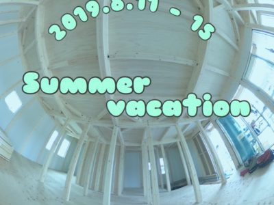 2019 Summer Vacation