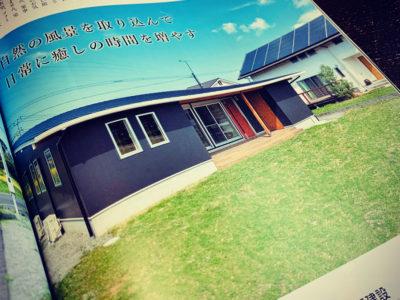 Sumika第21号 住宅事例掲載!