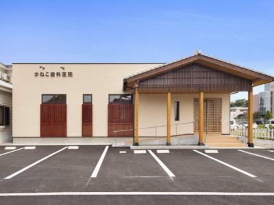 施工事例紹介 歯科医院