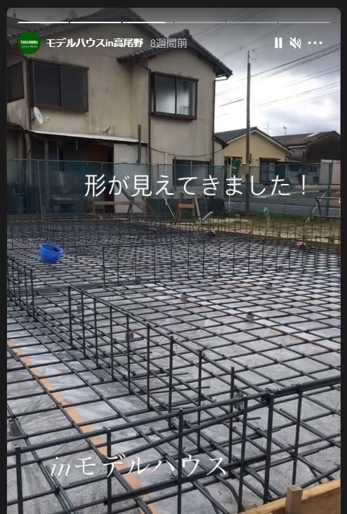 田頭モデルハウス 基礎配筋