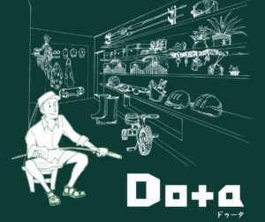 dota ドゥータ タガシラケンセツ